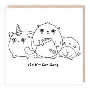 cute cat card happy cat gang
