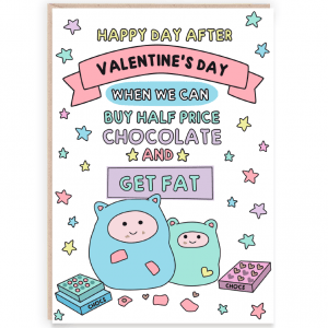 Funny cute Valentines Day Card