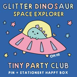 Tiny Party Club Pin Subscription Box