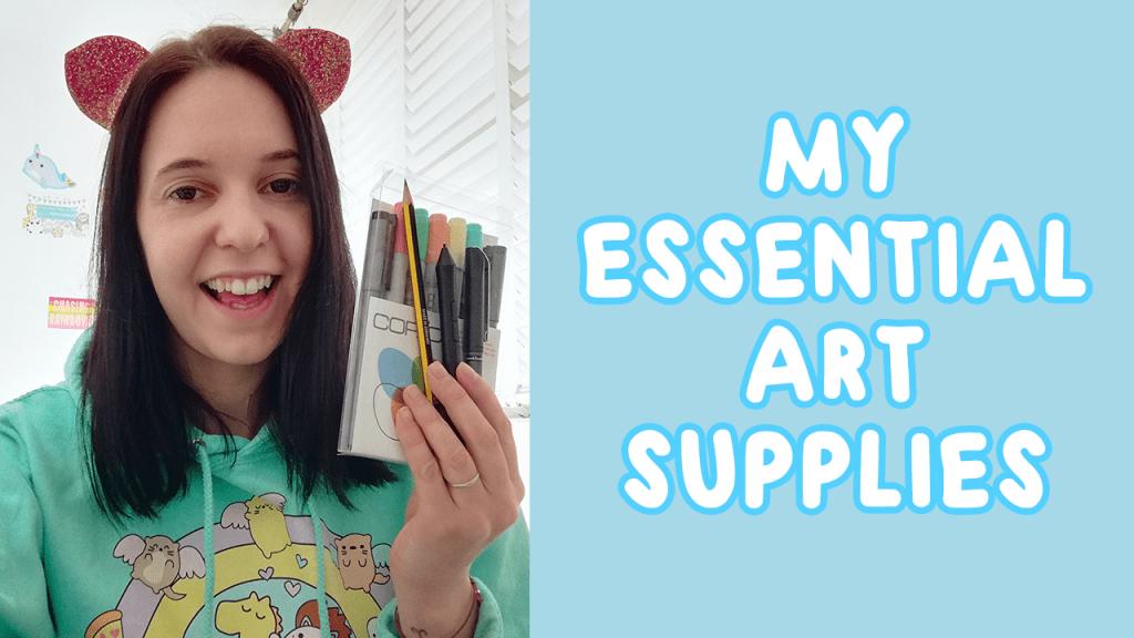 my essential art supplies