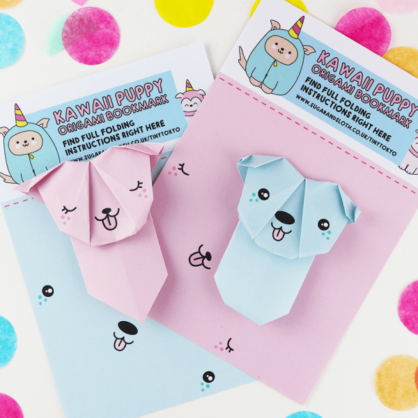 Origami Puppy Bookmark Sheets