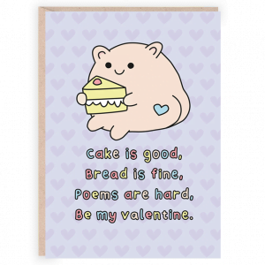 Cake is good funny valentines card